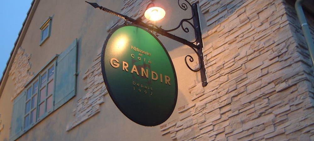 Grandir(パティスリー・エ・カフェ グランデイール)岐阜県多治見市宝町10-27-1 新築工事