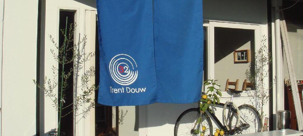 Trent Douw  トラント・ドゥー  ガレットレストラン  フランス語で32歳という意味!